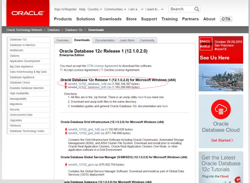 腾讯云服务器Windows Server 2012 配置 Oracle环境配置