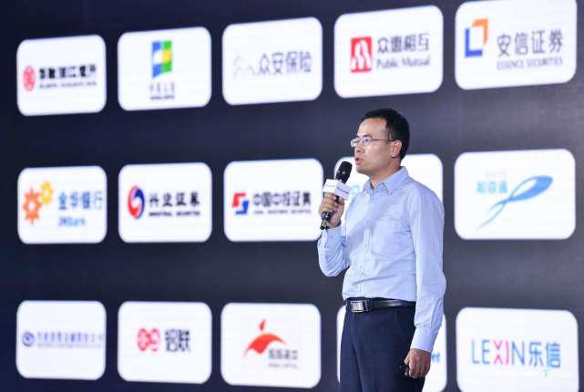 腾讯云发布区块链金融级解决方案,推动区块链技术全面商业化