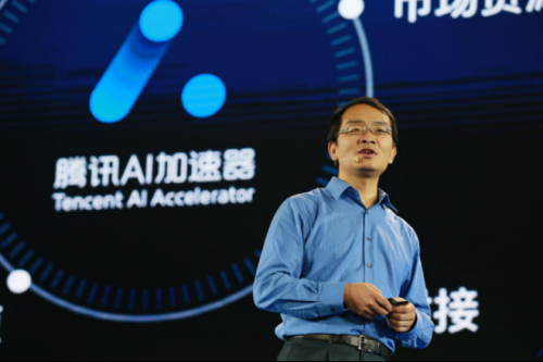 """【新品新闻稿】腾讯云首次发布""""AI即服务""""战略 新品""""智能云""""打造开放生态圈987"""