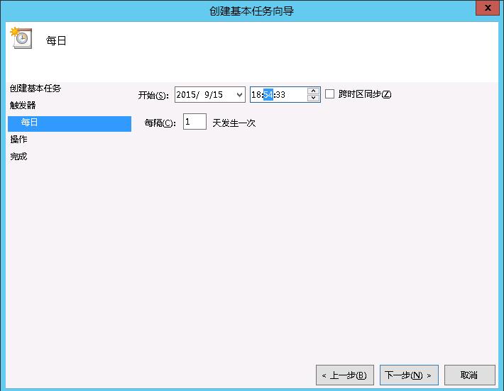 Windows系统如何实现定时重启